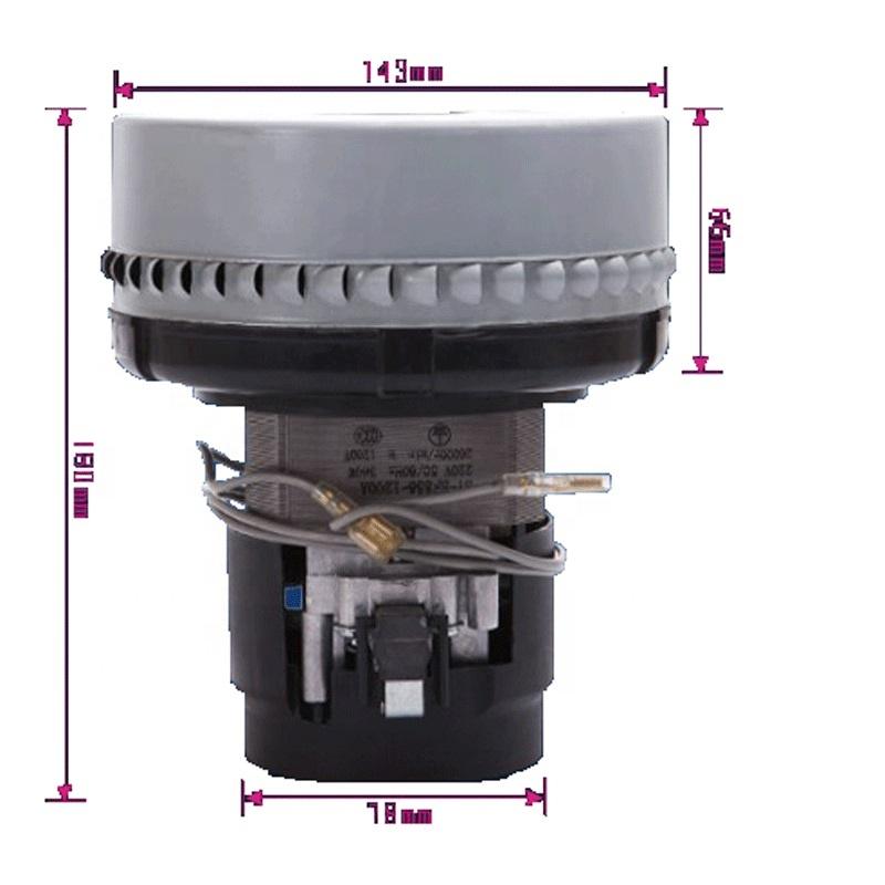 220v 110v 1500w 1300w 1200w 1000 Вт серводвигатель переменного тока с промышленные высокоскоростные постоянный магнит Электрический мокрый сухой пылесос мотор-редуктор