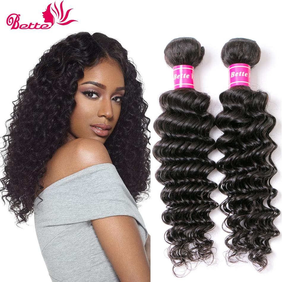 Tremendous Popular Brazillian Deep Wave Weave Buy Cheap Brazillian Deep Wave Hairstyle Inspiration Daily Dogsangcom