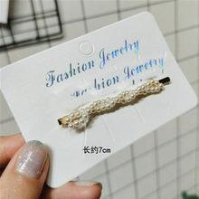 Элегантные жемчужные заколки для волос в Корейском стиле, 5/4/3/2/1 шт./компл.(Китай)