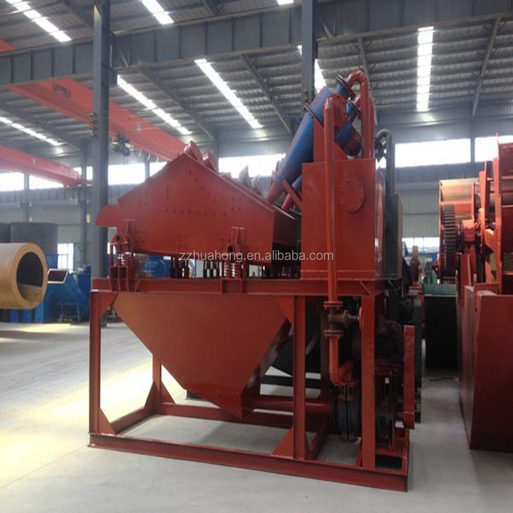 Fine sand recycling machine /fine sand recovery equipment for sand making plant