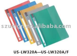 US-LW320A PP файл отчета shantou юаньшенг