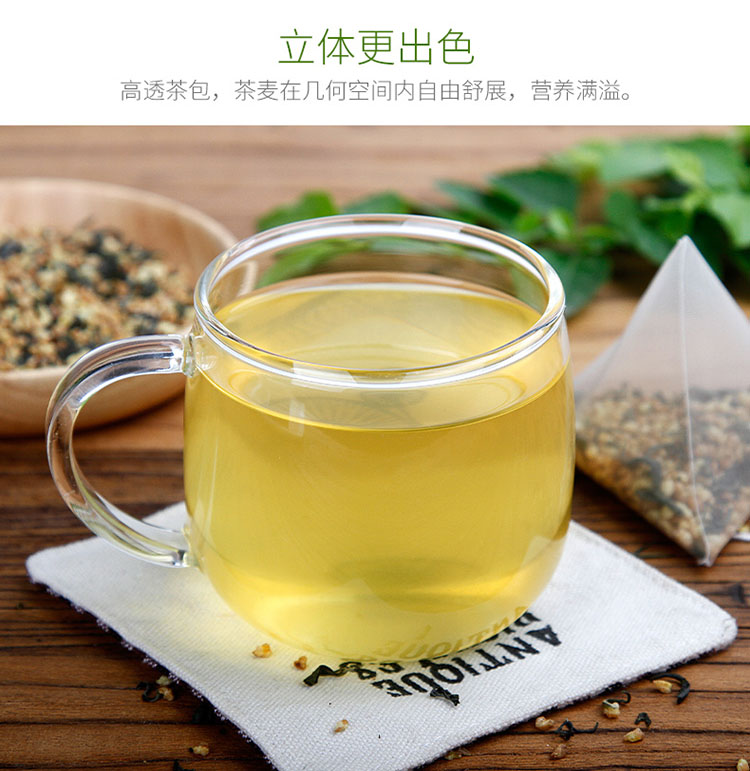 High Quality Chinese Wholesale Sweet Health Mangosteen Honeysuckle Tea