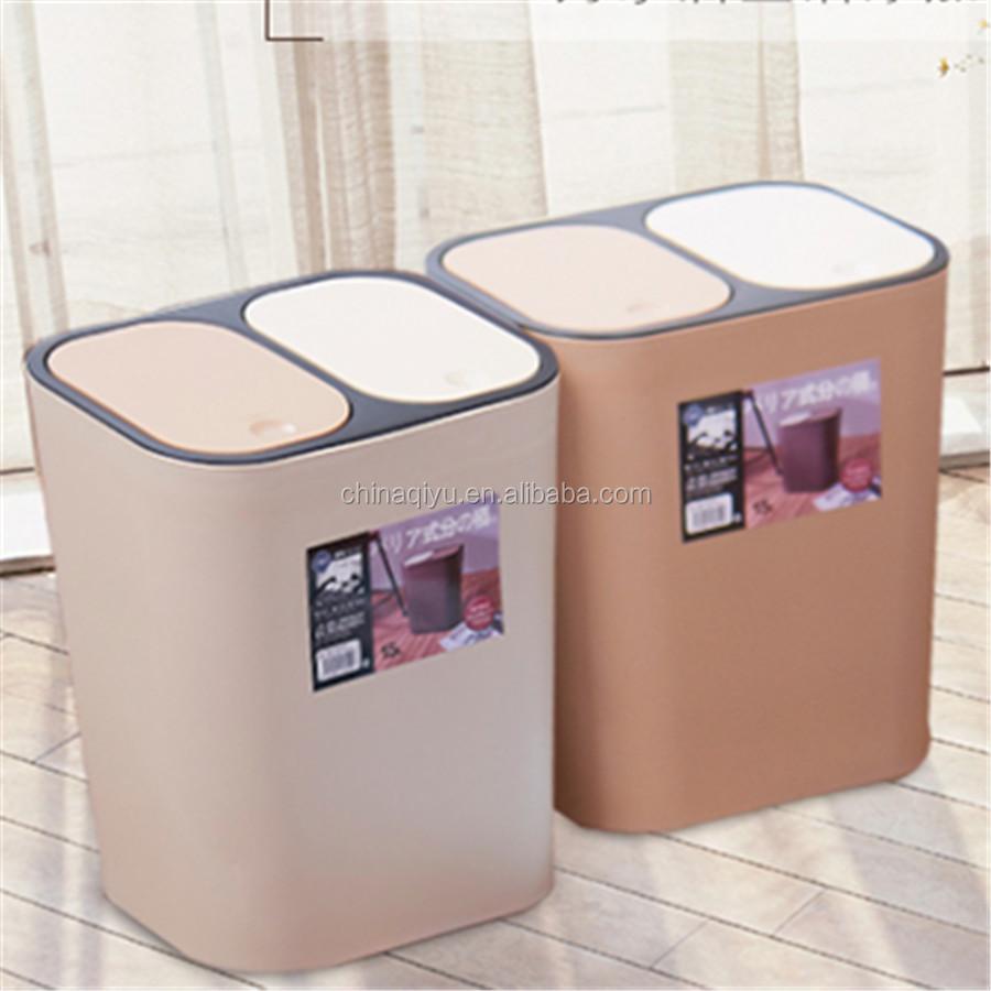 Wholesale 2 compartments eco-friendly plastic trash can