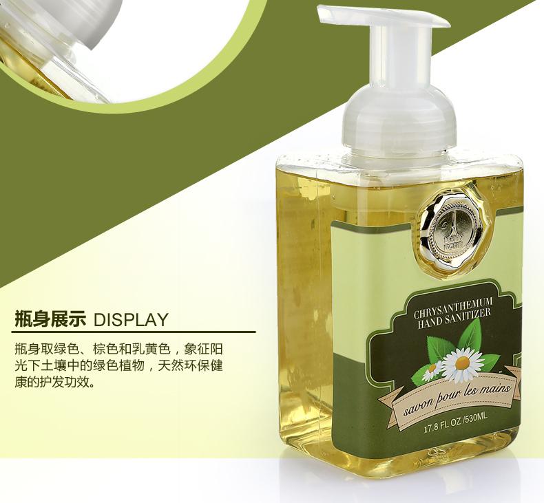 Высококачественное ароматное вспенивающее мыло для рук