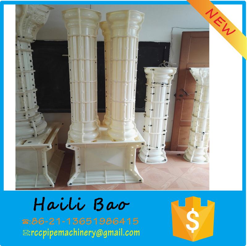 Форма для колонн из бетона купить штукатурка фасада цементным раствором цена