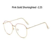 Женские и мужские очки Zilead, очки в стиле ретро с металлическим полигоном для близорукости(Китай)