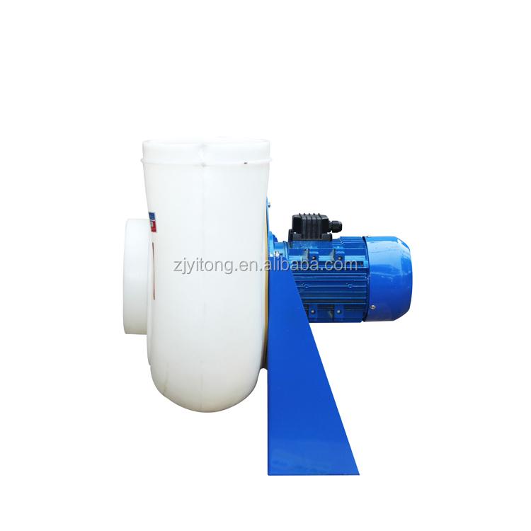 Great Quality High Pressure Centrifuge High Air Volume Air Blower Fan