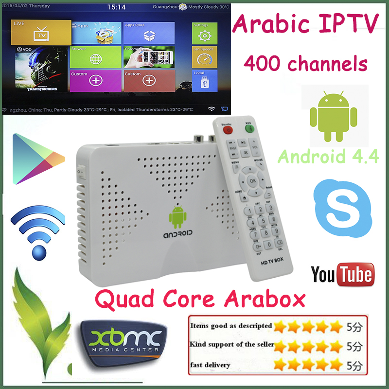 Arabic IPTV Box Free TV ,IPTV Arabic Channels Box ,Best Arabic IPTV Box hd