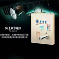 Home Fashion smart wireless 3g router wall socket with USB 5v 1 5a wi fi repeater