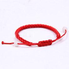 Горячая 2020 Красная Нить веревка счастливый браслет для женщин мужчин ручной работы красный черный пара Веревка Ювелирные изделия подарок н...(Китай)