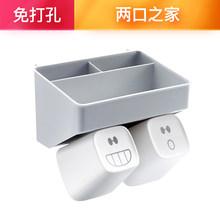Houmaid аксессуары для ванной набор зубная щетка Висячие кружки для зубной щетки держатель настенный чашки для полоскания стеллаж для хранени...(Китай)