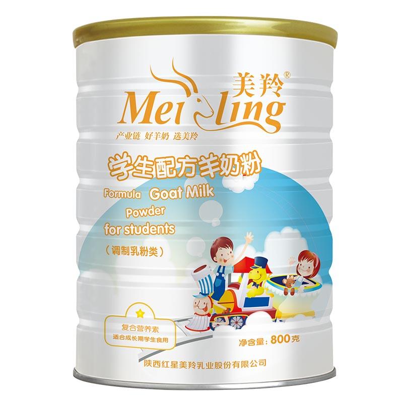 Лучшая сухая формула, порошок козьего молока для студентов, 800 г