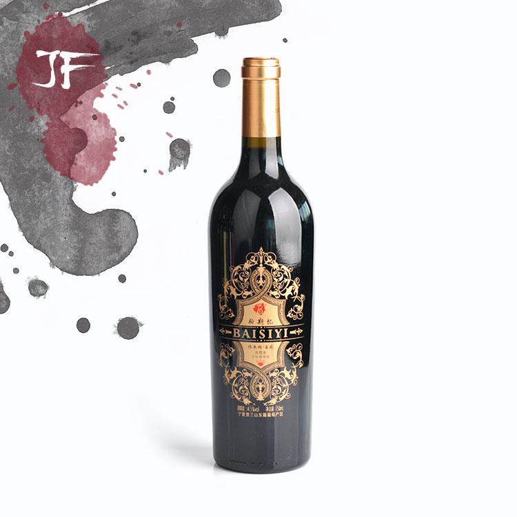 Китайские винные маркеры, прайс-лист на красное вино