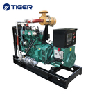 Generators Single Phase Small Power 15kva To 50kva CE Certified Natural Gas Generators For Home Use