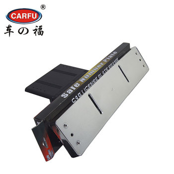 CARFU car accessories ONE-STOP OEM FACTORY over 20 years old car license