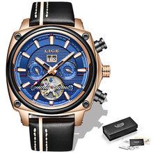 LIGE мужские часы, люксовый бренд, высокое качество, автоматические, механические, спортивные, мужские часы, турбийон, водонепроницаемые часы,...(Китай)