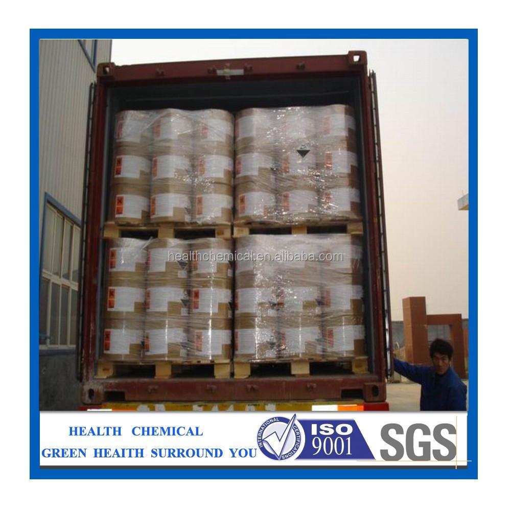 Nootropic // Nefiracetam/CAS No.:77191-36-7 Nootropic//Smart drugs made in China