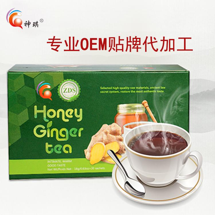 Горячая Распродажа, мгновенный коричневый имбирный чай/имбирный напиток
