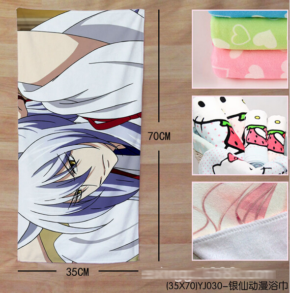 Removing Shower Towel Anime: Gugure-Kokkuri-san-Anime-single-side-Bath-towel-35x70cm