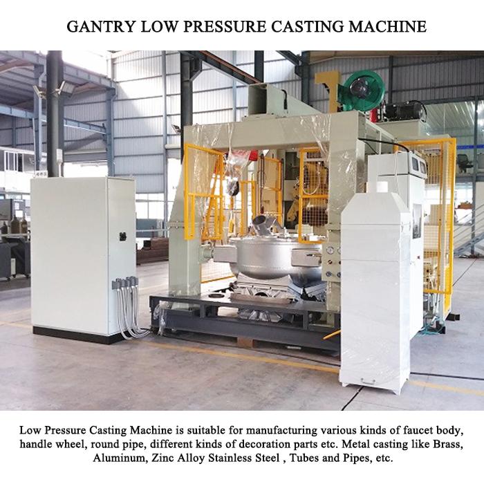 Automatic low pressure gravity die casting machine , metal casting equipment for casting copper zinc alloy auto part foundry