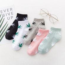 5 пар/лот, летние женские носки, короткие хлопковые носки в стиле хип-хоп, брендовые уличные носки для скейтборда()