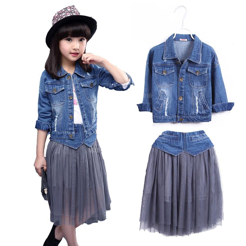 Kids Girls Skirt Set Autumn 2016 New Girls Denim Jacket ...
