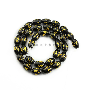 AB0690 Black Agate Carved Word Happiness Drum Beads.Tibetan om mantra etched black agate beads