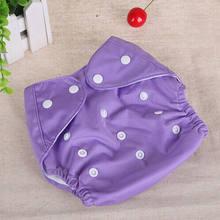 Emmmaaby детские подгузники Регулируемые Многоразовые Детские моющиеся тканевые подгузники для мальчиков и девочек(China)