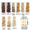 21 màu sắc có thể được availabled