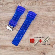 Мужской ремешок из смолы 16 мм для Casio G-SHOCK, Прозрачный женский спортивный ремешок серии GD100 110 GA100 120 GLS GR 8900, аксессуары для часов(Китай)