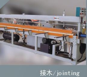 Деревянные полностью автоматическая машина для сустава пальца линия станок для деревообработки
