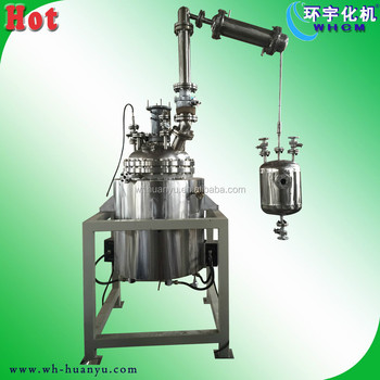 200L vacuum distillation reactor for biomedical research