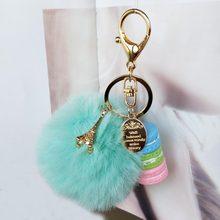 Новые Подвески в форме яблок, брелок для ключей со стразами, металлический брелок для ключей, новый автомобильный держатель для ключей, модн...(Китай)