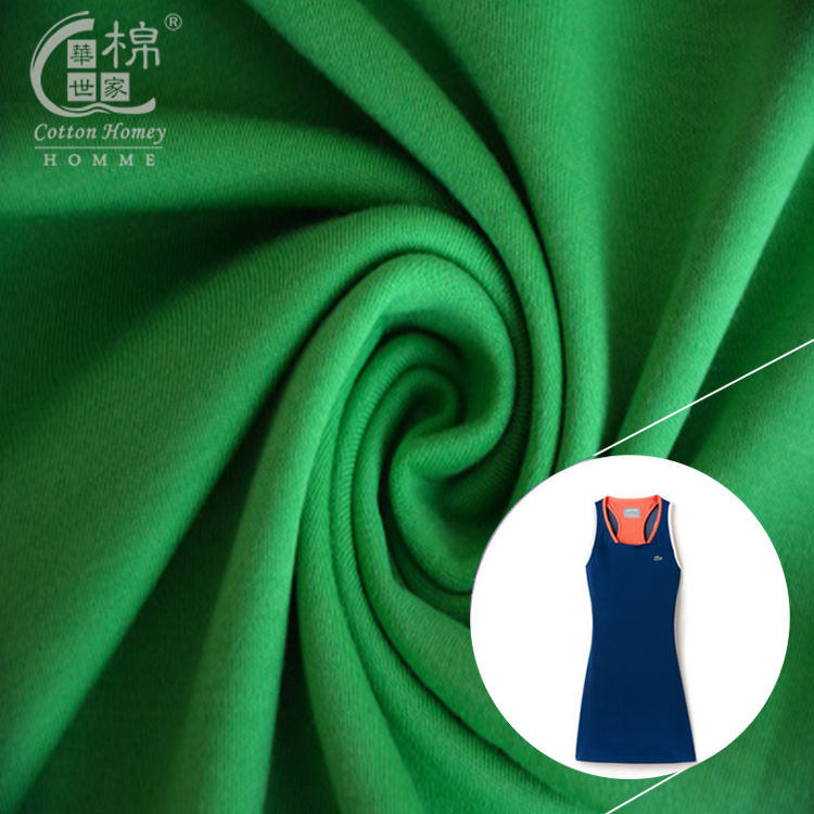 Wholesale Soft and Smooth Modal Spandex Fabric 100S Knitted Fabric for Making Casual Clothes