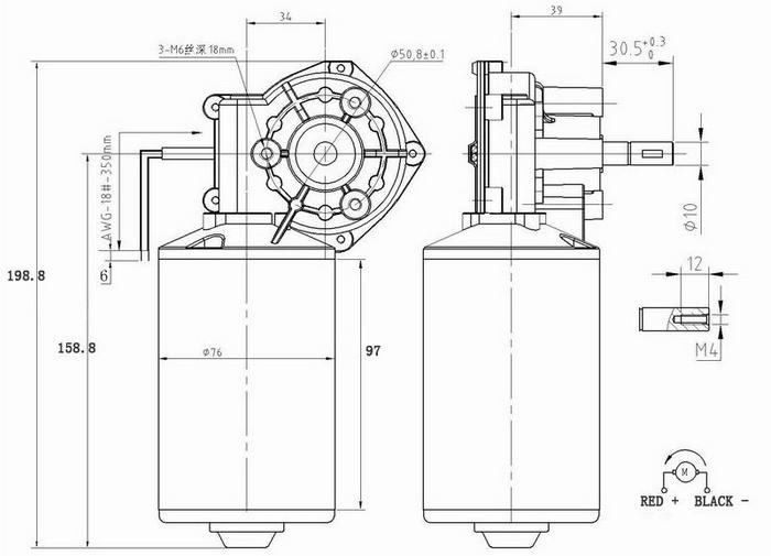 Dc Worm Gear Motor View Worm Gear Motor Gp Motor Product