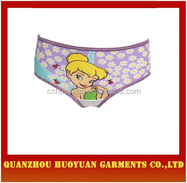 Women In Panties Photos
