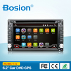 "6.2"" Touch Screen CD Players Car Audio Navigator for volvo v50 with GPS Navigation 3G WIFI Bluetooth iPod"
