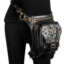 Поясная Сумка Norbinus, Готическая сумка в стиле стимпанк для мужчин и женщин, сумка-мессенджер на плечо из искусственной кожи с заклепками в ст...(Китай)