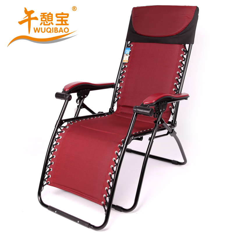 Folding chair siesta recliner lounge couch office