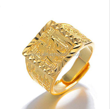 YFY1169 Yiwu Huilin Jewelry Brass gold-plated jewelry carved Chinese characters dragon cool men's ring