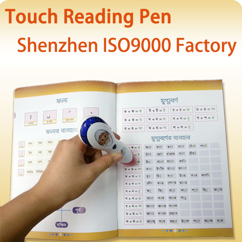 Manufacturing Intelligent Read Pen / ODM electronic Audio Pen for kids