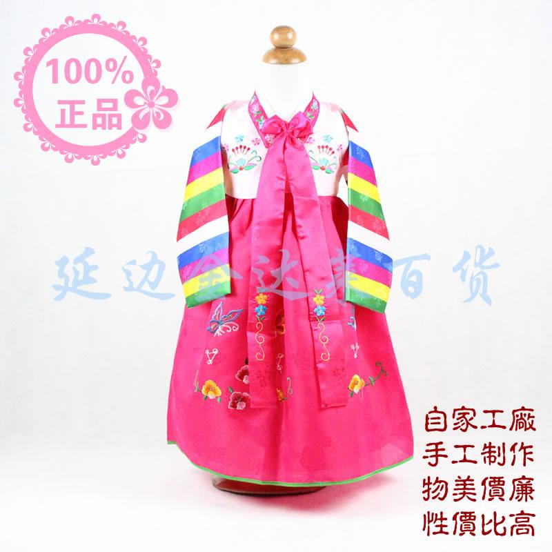 Hanbok Dress Girls Koean Traditioanl Kids Clothing 1st