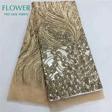 Сетка цвета шампанского с золотыми блестками, сетчатая кружевная ткань 2020, высококачественная африканская тюль с блестками для женщин, кру...(Китай)