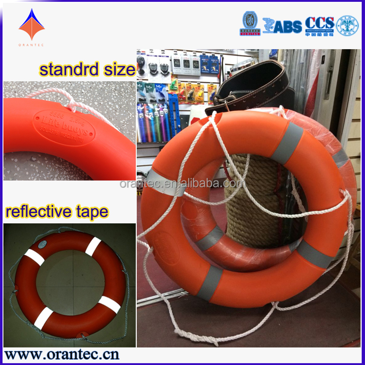 SOLAS Approved 2.5KG Life Bouy