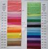 Papier de soie de couleur