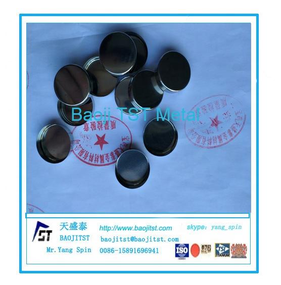 Высокочистые молибденовые чашки