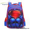 3D कार्टून बैग
