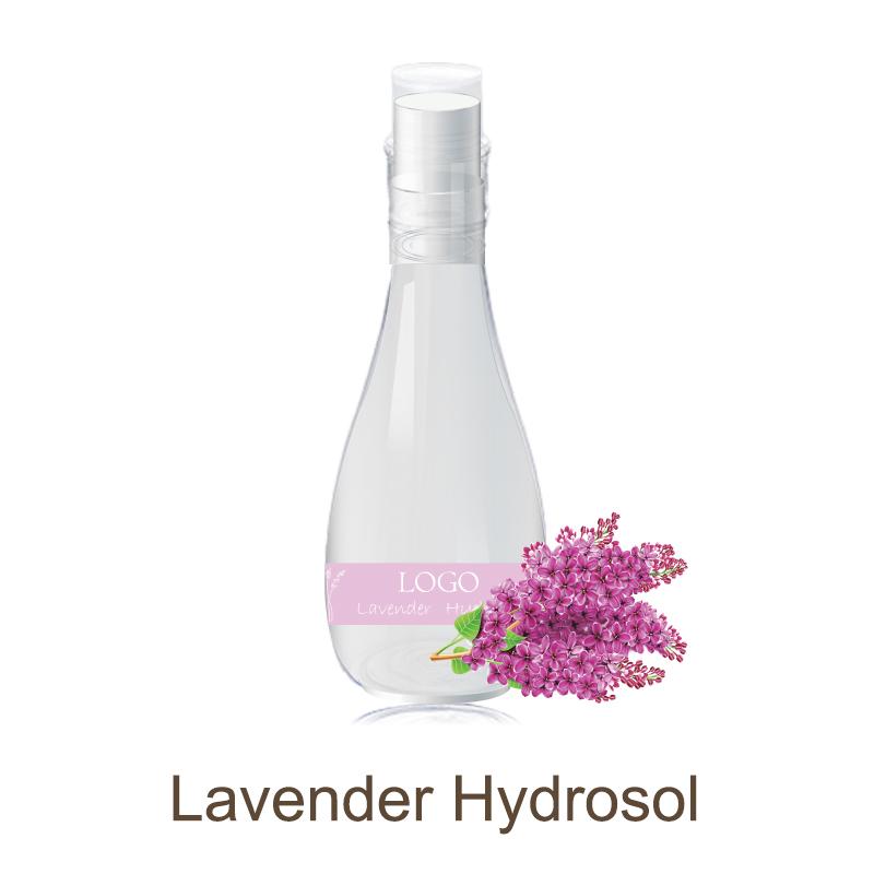 Лаванда гидрозол увлажняющий тоник для ухода за лицом от цветочной воды