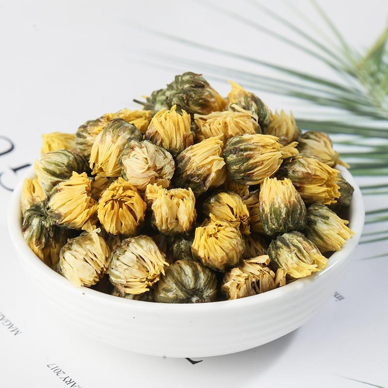 New Arrival Detox Flower Chrysanthemum buds Herbal Tea - 4uTea | 4uTea.com