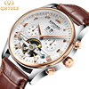 Two-Tone pink gold case white dial with brown leather strap